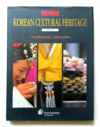Korean Cultural Heritage Traditional Lifestyles