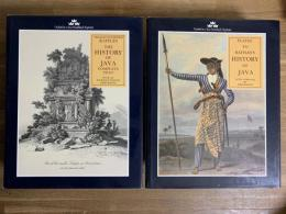The History of Java: with an Introduction by John Bastin. 2 Vols. Vol. 1: Complete Text. Vol. 2: Plate.