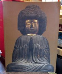 Enlightenment embodied: The art of the Japanese Buddhist sculptor (7th-14th centuries)  展覧会図録 1997年 ニューヨーク ジャパン・ソサエティ 英語 ペーパーバック
