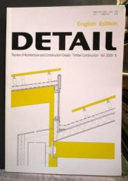 DETAIL Vol.2009.1 Timber Construction English Edition ディーテイル 英語版