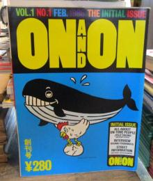 ON AND ON   VOL.1 NO.1 (創刊号) 1986年2月