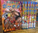 真説ボボボーボ・ボーボボ 全7巻完結(ジャンプ・コミックス)
