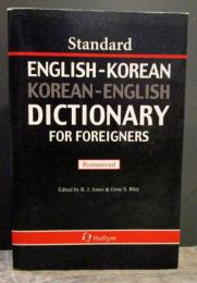 Standard English-Korean & Korean-English Dictionary For Foreigners  by B.J. Jones (Editor), Gene S. Rhie Vinyl Bound, 412 Pages, Published 1987