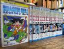 ドラゴンボール 1-42巻完結セット ジャンプ・コミックス