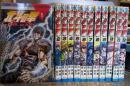 北斗の拳 1-27巻完結セット ジャンプ・コミックス