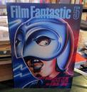 フィルム・ファンタスティック (5)SF・F映画テレビ大鑑  1970-1...