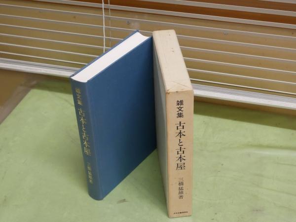 Jr ノート マッカーサー