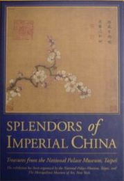 SPLENDORS of IMPERIAL CHINA