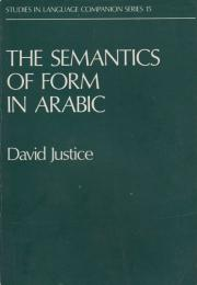 The semantics of form in Arabic in the mirror of European languages
