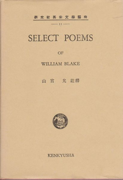 Select poems of William Blake
