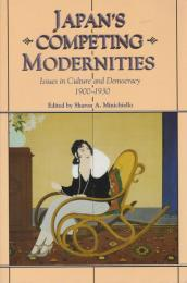 Japan's competing modernities : issues in culture and democracy, 1900-1930