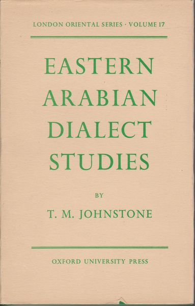 Eastern Arabian dialect studies