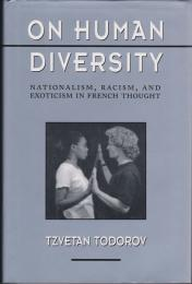 文化変化の理論 : 多系進化の方...