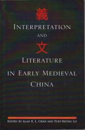 Interpretation and literature in early medieval China