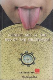 Chinese art at the end of the millennium : Chinese-art.com 1998-1999