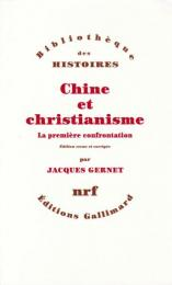 Chine et christianisme : la premiere confrontation.