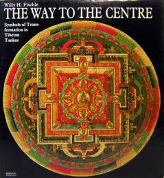 THE WAY TO THE  CENTRE Symbols of Transformation in Tibetan Tankas