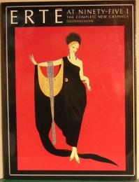 ERTE AT NINETY-FIVE 1&2 エルテ The Complete New Graphics
