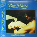 LPレコード オリジナル・サントラ盤 「ブルー・ベルベット」