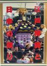 江戸神輿と日本の祭り