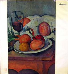 CEZANNE  The Taste of Our Time