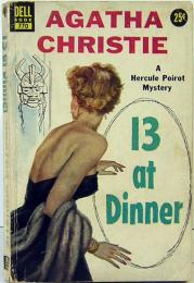 13 at Dinner   A Hercule Poirot Mystery  DELL BOOK770