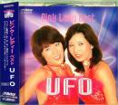 CD ピンク・レディー ベスト  UFO
