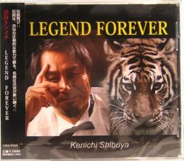 CD 渋谷憲一/LEGEND FOREVER