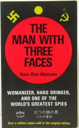 THE MAN WITH THREE FACES  三つの顔の男 ゾルゲ事件 ペーパーバック