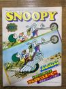《スヌーピー》 SNOOPY  AUGUST 1977 1977年8月号