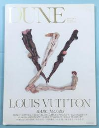 DUNE Special Issue vol.2  LOUIS VUITTON ルイ・ヴィトン
