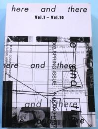 here and there  Vol.1 - Vol.10