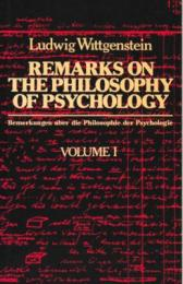 Remarks on the Philosophy of Psychology Vol.1・2