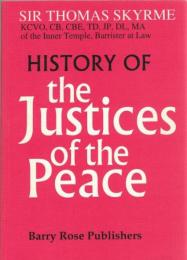History of the Justice of the Peace