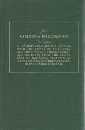 The Samkhya Philosophy (The Sacred Books of The HindusVol.XI)