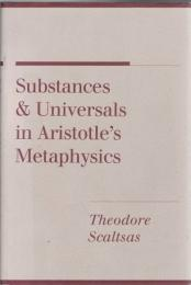Substances and Universals in Aristotle's Metaphysics