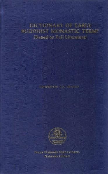 Upasak Dictionary cover art