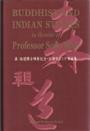 Buddhist and Indian Studies in Honour of Professor Sodo Mori