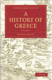A History of Greece Vol.1-12