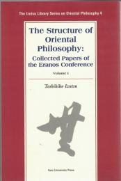 The Structure of Oriental Philosophy : Collected Papers of the Eranos Conference Vol.1/2