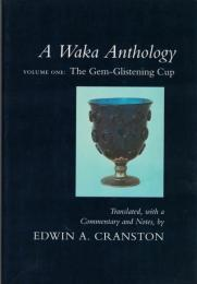 A Waka Anthology Vol.1 : The Gem-Glistening Cup