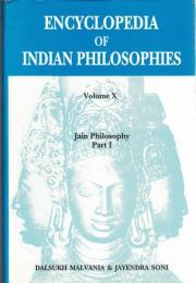 Encyclopedia of Indian Philosophy Vol.10 Jain Philosophy Part 1