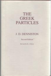 The Greek Particles