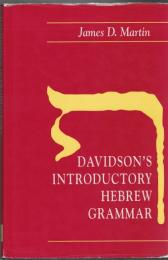 Davidson's Introductory Hebrew Grammar
