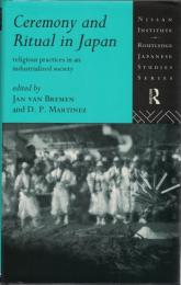 Ceremony and Ritual in Japan : Religious Practices in an Industrialized Society