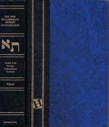 The New Englishman's Hebrew Concordance : Coded to Strong's Concordance Numbering System