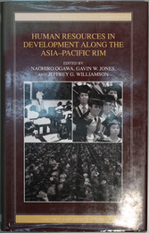 HUMAN RESOURCES IN DEVELOPMENT ALONG THE ASIA-PACIFIC RIM  SOUTH-EAST ASIAN SOCIAL SCIENCE MONOGRAPHS