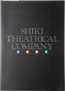 SHIKI THEATRICAL COMPANY 劇団四季