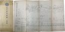 隴海鉄道線路一覧図  北支産業調査書類 極秘