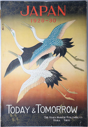 JAPAN TODAY & TOMORROW (英文)  1929-30